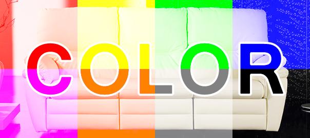 Color del sofá